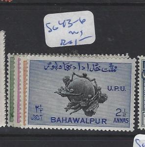 PAKISTAN BAHAWALPUR  (P1810BB) UPU   SG 43-6     MOG