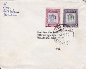Bethlehem, Jordan to Wenatchee, WA, 1955 (21676)
