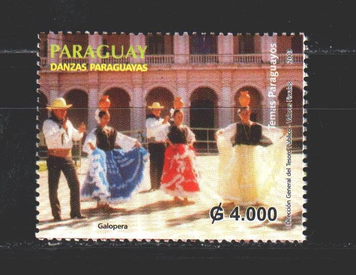 Paraguay. 2003. 4912 from the series. Folk Dances of Paraguay. MNH.