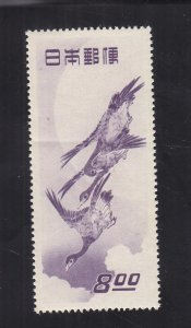 Japan:  Sc#479, MNH, Creased, Laughing Bird (S18899)