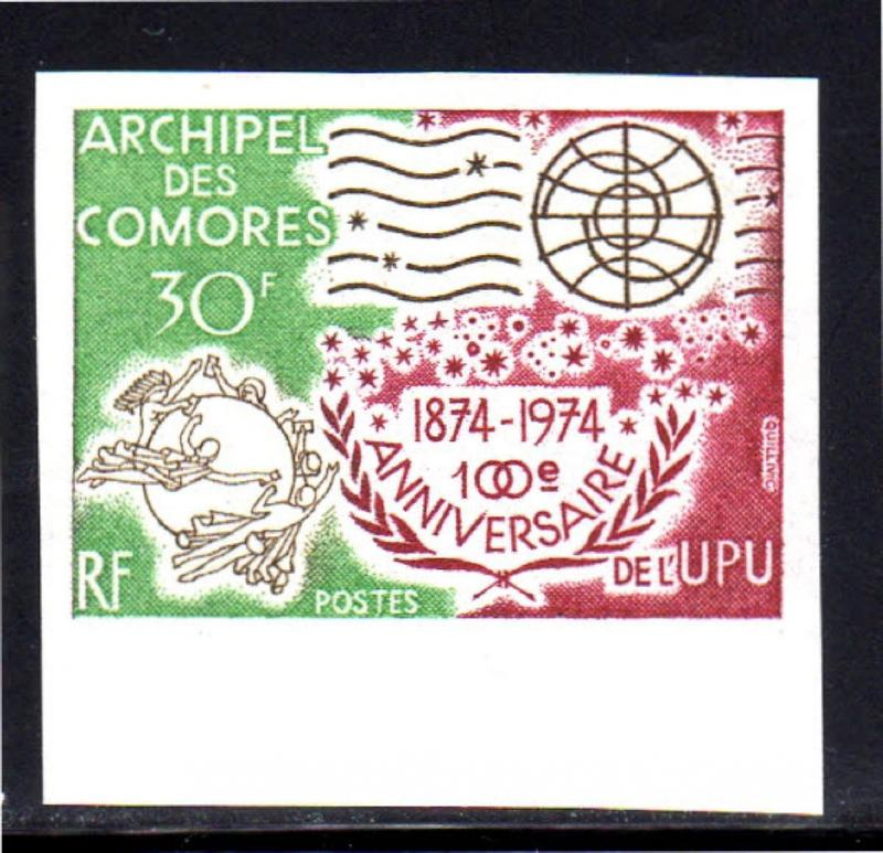 COMORO ISLANDS #122  1974  UPU   EMBLEM  IMP.  MINT  VF NH  O.G