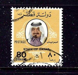 Qatar 550 Used 1979 issue