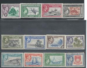 Gilbert & Ellice 40-51 LH VF cplt. set of King George VI