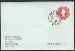 GB SCOTLAND 1969 cover Clyde Steamer cachet : M.V. LOCHFYNE................47921