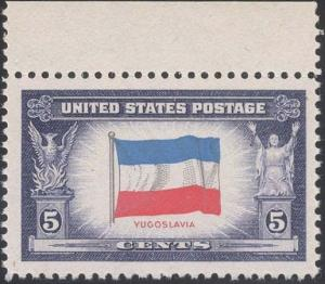 917a, MNH REVERSE PRINTING OF BLUE & RED COLORS