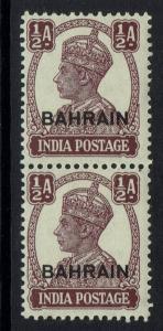 Bahrain SG# 39 Pair - Mint Never Hinged - Lot 012217