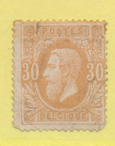 Belgium Stamp Scott #34, Unused, No Gum, Tear - Free U.S. Shipping, Free Worl...