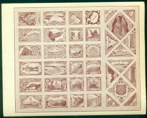 1918, Joint ICELAND/CANADA Christmas Seals Sheet of 36 in dark brown, perforated