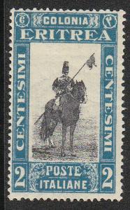 Eritrea Lancer (Scott #119) MH