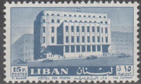 Lebanon #363 MNH F-VF CV $2.75 (ST2268)