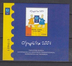 Z2851  jlstamps 2004 greece s/s mnh #2126 olymphilex exibition