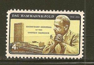 USA 1203 UN Dag Hammarskjold MNH