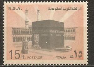 Saudi Arabia #693a Mint Never Hinged F-VF CV $4.25 (B201)