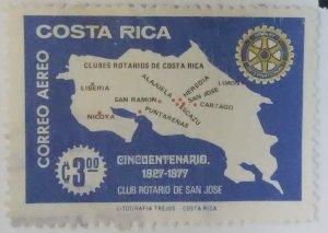 Costa Rico: Scott #C686