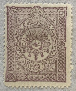 Turkey 1892 5pia Arms, unused but no gum. Scott 99, CV $2.25.  Isfila 158