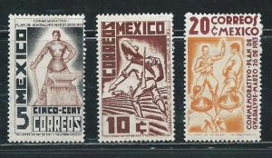 Mexico 737-9 1938 Guadalupe set MH