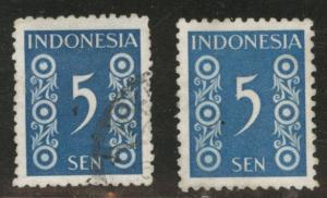 Netherlands Indies  Scott 312-312a used 1949 stamps