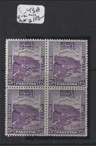 PAKISTAN (P2904B)  25R  P 12  SG 43A  BLOCK OF 4   MNH