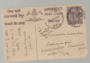 1948  India Jaipur State Postal Stationery postcard cover domestic use