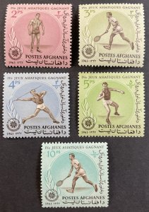 Afghanistan #656-656D MH VF/XF Sports 1963 [R773]
