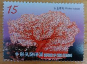 3854 stamp world