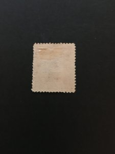 china liberated area overprint stamp, NORTH east  zone, rare, list#81