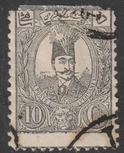 Persian/Iran stamp, Scott# 77, used, black, 10c, nice pm's,small stamp, #aps