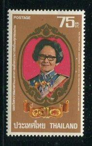 Thailand #929 Mint
