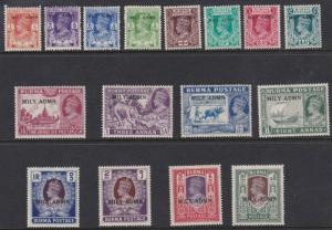 BURMA  1945  S G  35 - 50    SET OF 16 MH