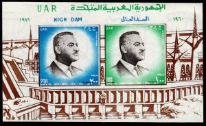 Egypt - Sc #860 S/S Imperf - Aswan High Dam - Nasser Facing Right - MNH