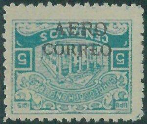 88715 - HONDURAS -  Yvert # PA 1A ERROR: Inverted  Overprint -   MINT MH Hinged