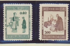 China (Republic/Taiwan) Stamps Scott #1163 To 1164, Mint Never Hinged - Free ...