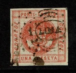 Peru SC# 8 Used / Lima Postmark / Hinge Rem - S9070