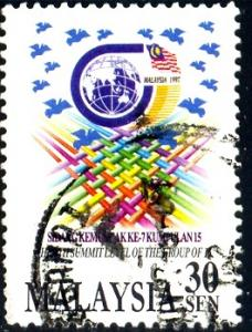 7th Summit Level of the Group of 15, Malaysia SC#642 used