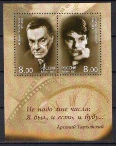 RUSSIA 2007 Tarkovskiy USSR Cinema Film Director Poetry Culture Celebrity SS MNH