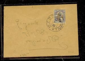 MALAYA JAPANESE OCCUPATION (P1502B) PERAK USED IN BURMA