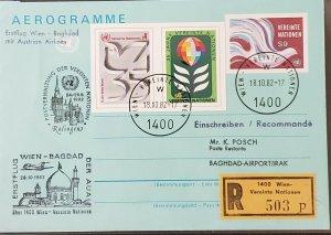 UNITED NATIONS VIENNA 1982 FLIGHT TO BAGHDAD IRAQ AEROGRAMME