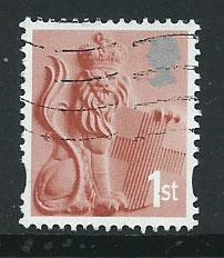 Great Britain SG EN 7 Regional Definitive - England