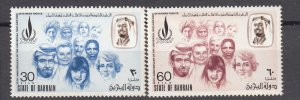 J27247 1973 bahrain set mnh #194-5 human rights