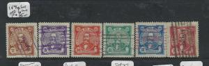 HONDURAS  (P0206B)   1896  MAN  LOT OF 6 SINGLES  CANCELS   VFU