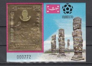 Yemen, Kingdom, Mi cat. 989 BL193. England`s Soccer, Gold s/sheet. ^