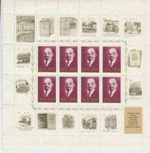 Russia Mint Never Hinged Stamps Sheet ref R 17919
