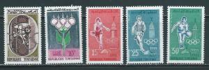Tunisia 373-7 1960 Olympics set NH