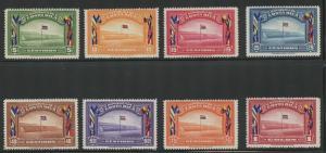 Costa Rica 1941 MNH Stamp Set   Scott #201-208   Soccer & Costa Rican Flag