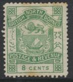 North Borneo  SG 43  MH perf 14   please see scans & details