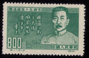 CHINA PRC (1951) Scott # 123 MLH,No Gum Genuine VF