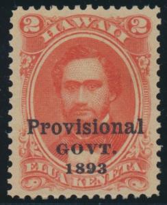 HAWAII #65 2c 1893 XF OG NH GEM BU6937