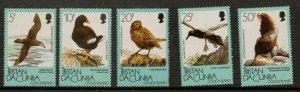 TRISTAN DA CUNHA SG473/7 1989 FAUNA OF GOUGH ISLAND MNH