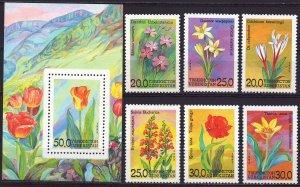Uzbekistan. 1993. 35-40, bl2. Flowers flora. MNH.