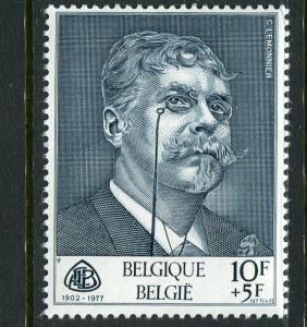 Belgium #B857 MNH